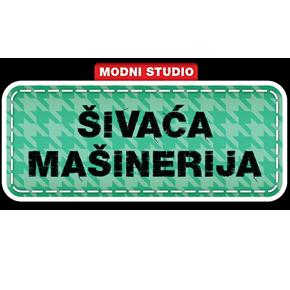 Šiveća Mašinerija | izložba | kisobran.org