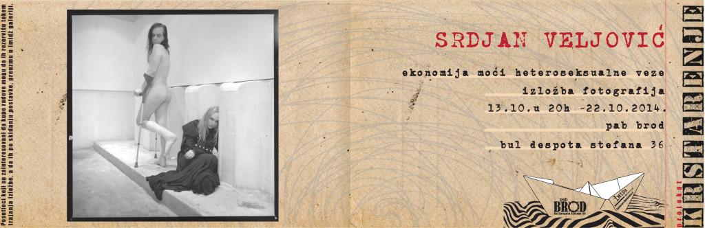 Srdjan Veljovic - POZIVNICA FB cover page