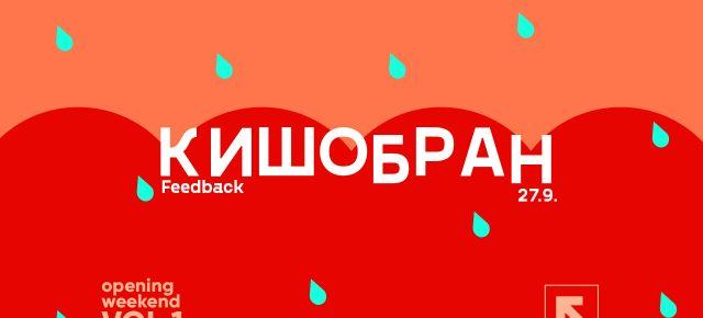Kišobran // Season opening vol 1. // 27. septembar // Feedback